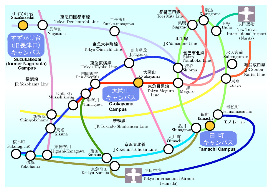 Tokyo Institute of TechnologyまでのMAP