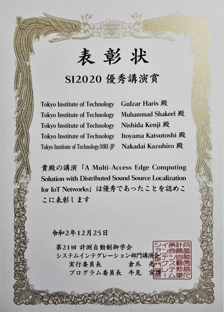 Certificate of Commendation --SICESI2020 Excellent Lecture Award